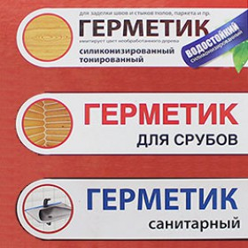 """Планшет """"Герметики"""" общий"""