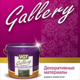 """Альбом """"Декоративные материалы"""" на пружине"""