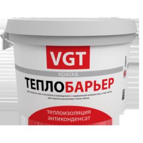 Краска ТеплоБарьер теплоизоляционная ВД-АК-1180