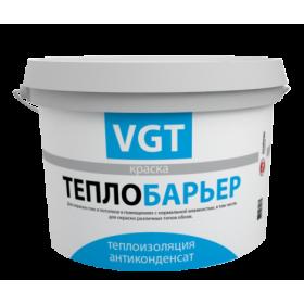 Краска теплоизоляционная силиконизированная ВД-АК-1180